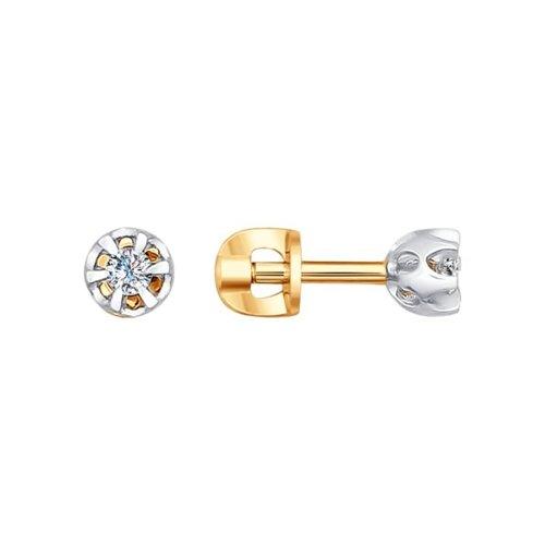 Серьги-пусеты из золота с бриллиантами (1020909) - фото