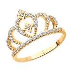 Позолоченное кольцо корона