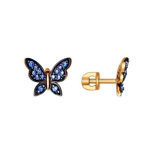 Серьги-пусеты «Бабочки» из золота (027327) - фото