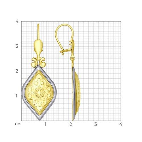 Серьги из желтого золота (027488-2) - фото №2