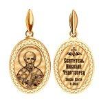 Иконка «Святитель архиепископ Николай Чудотворец»