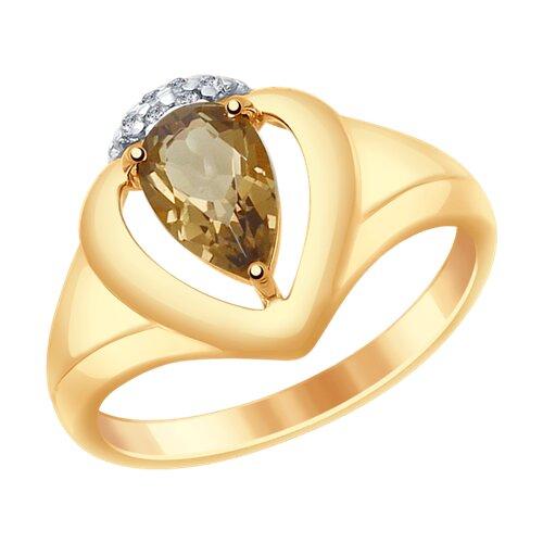 Кольцо из золочёного серебра с раухтопазом и фианитами (92011473) - фото