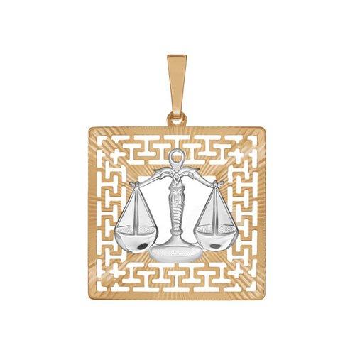 Подвеска «Знак зодиака Весы» с алмазной гранью SOKOLOV am 672 подвеска знак зодиака весы латунь янтарь