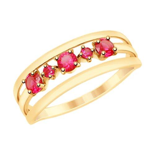 Кольцо из золота с красными корундами (715397) - фото