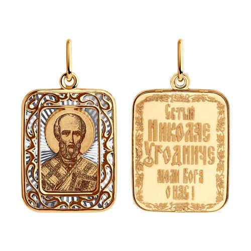 Подвеска из золота 104203 sokolov фото