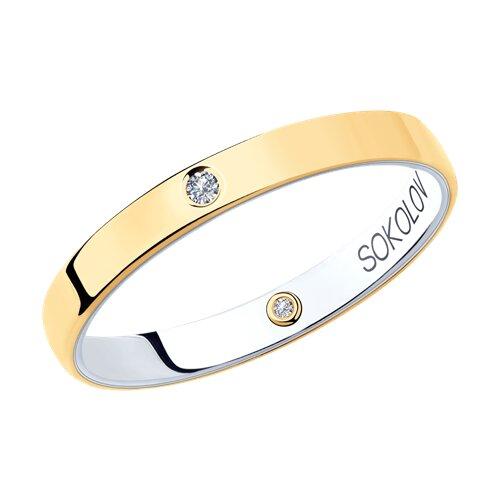 Кольцо из комбинированного золота (1114040-01) - фото