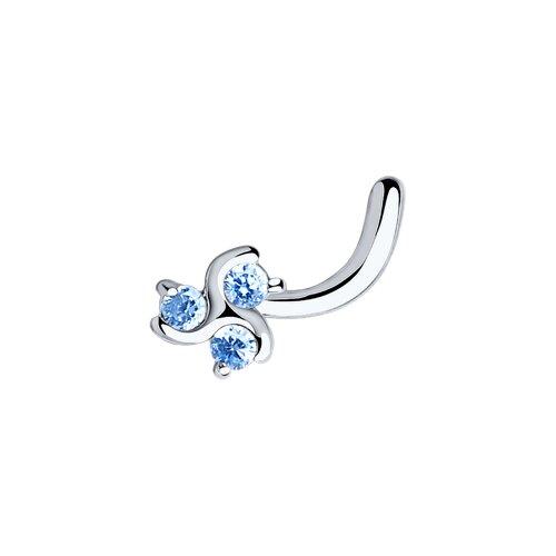 Пирсинг в нос с голубыми фианитами «Трилистник»