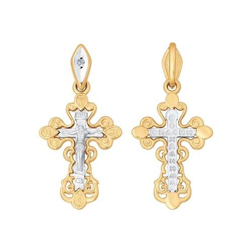 Православный крест «Спаси и сохрани»