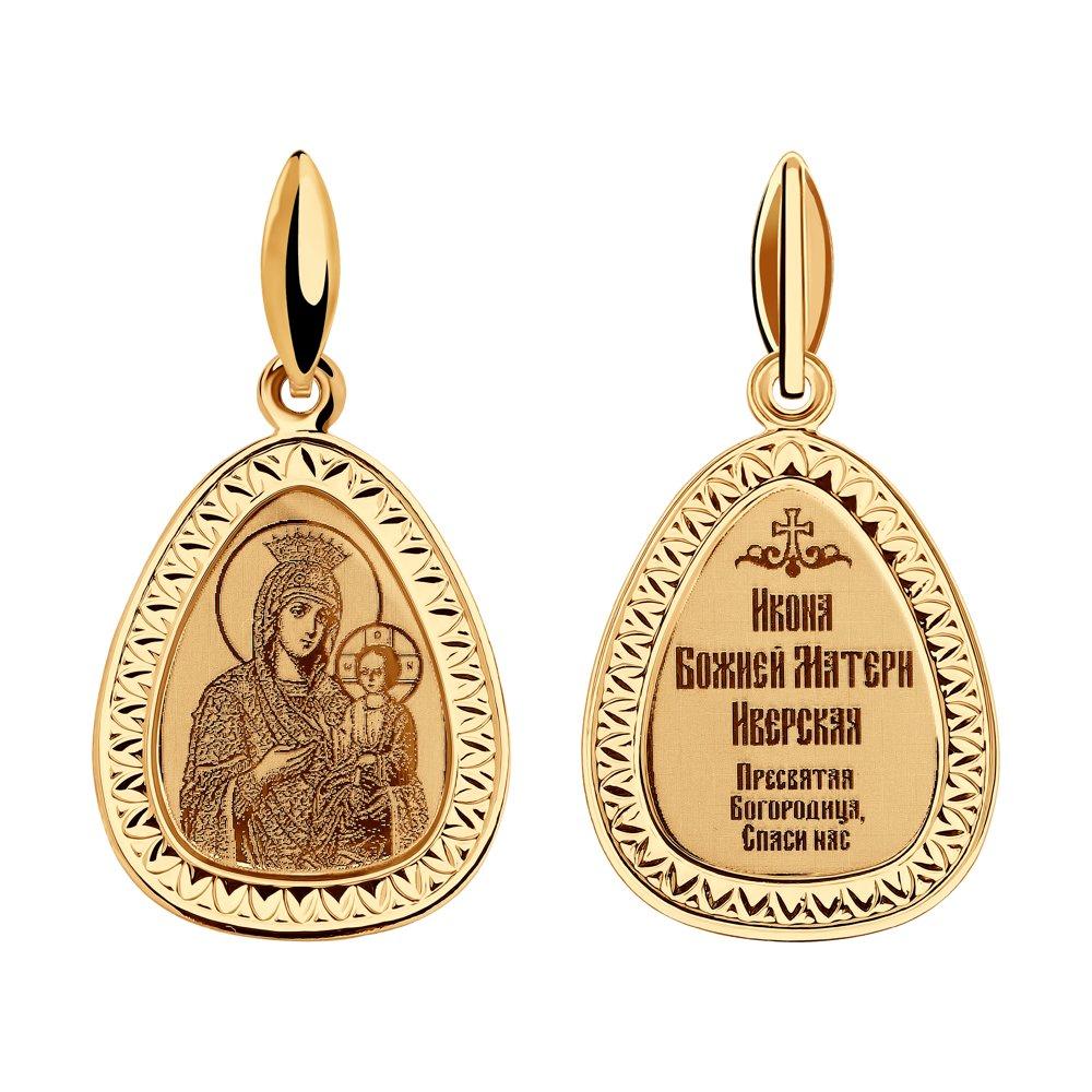 Фото - Подвеска SOKOLOV из золота «Икона Божией Матери Иверская» икона