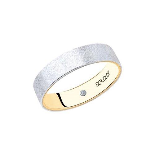 Обручальное кольцо из комбинированного золота с бриллиантом (1114070-10) - фото