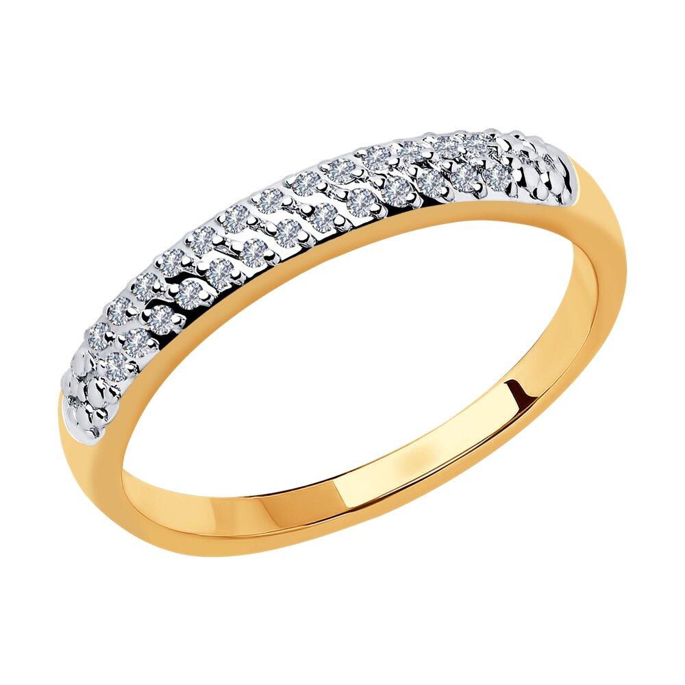 Фото - Кольцо SOKOLOV из золота с бриллиантами кольцо золотое с рубином и дорожками бриллиантов sokolov