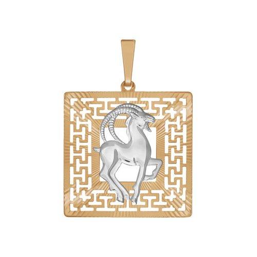 Подвеска «Знак зодиака Козерог» с алмазной гранью SOKOLOV win 02 10зеркало серебр знак зодиака козерог