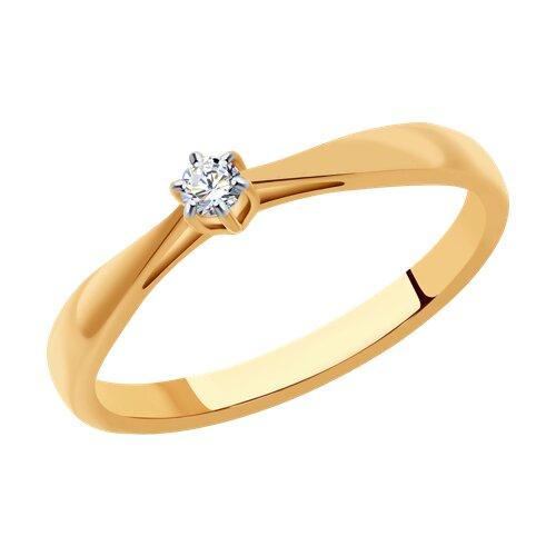 Помолвочное кольцо из золота с бриллиантом (1011345) - фото