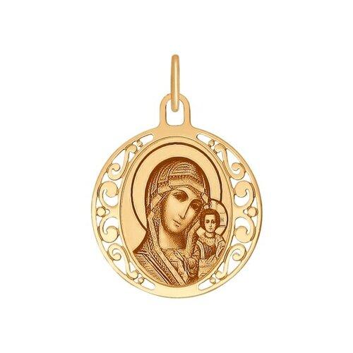 Иконка из золота с ликом Божьей Матери Казанской