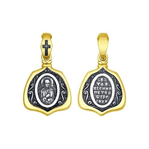 Иконка из серебра с ликом Святой блаженной Ксении Петербургской