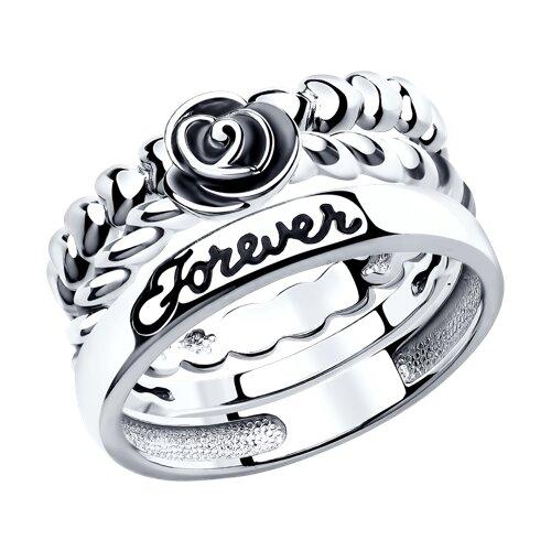 Кольцо из серебра с эмалью (94012171) - фото