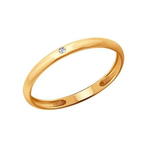 Обручальное кольцо из золота с бриллиантом