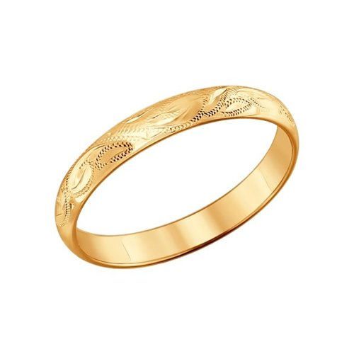 Гравированное обручальное кольцо