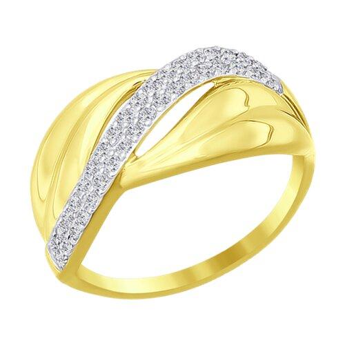Кольцо из желтого золота с фианитами (016817-2) - фото