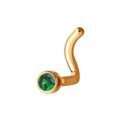Пирсинг в нос из золота с зелёным фианитом