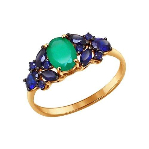Кольцо из золота с зелёным агатом