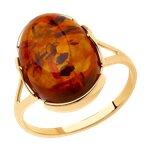 Кольцо из золочёного серебра с коричневым янтарём (пресс.)