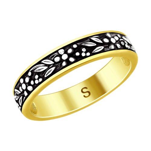 Кольцо из золочёного серебра (95010109) - фото