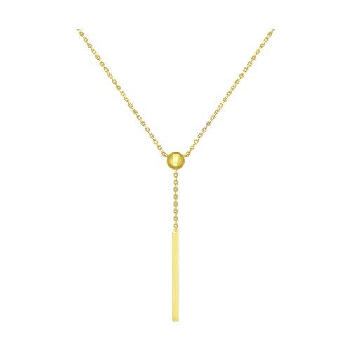 Колье из желтого золота (070274-2) - фото