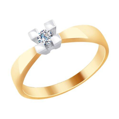 Кольцо из комбинированного золота с бриллиантом (1011662) - фото