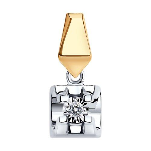 Подвеска из комбинированного золота с алмазной гранью с бриллиантом (1030694) - фото