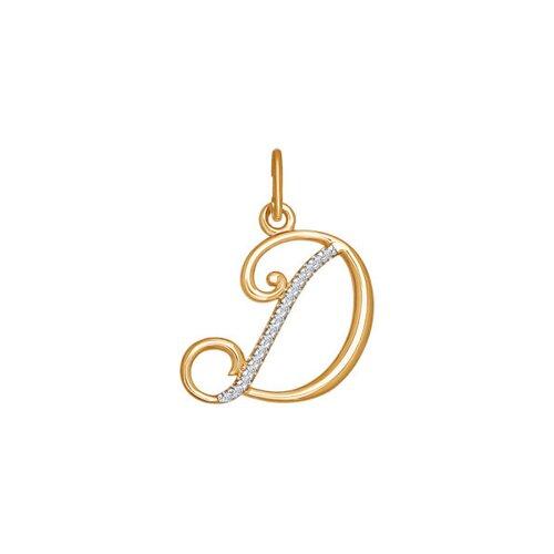 Подвеска-буква «Д» из золота (034529) - фото