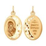Нательная иконка из золота «Икона Божьей Матери, Владимирская»