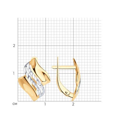 Серьги из золота с алмазной гранью (027268) - фото №2