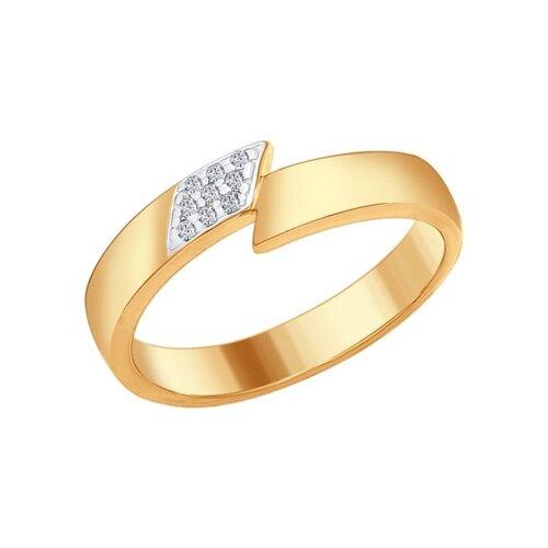 Кольцо из золочёного серебра с фианитами (93010566) - фото