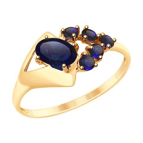 Кольцо из золота с синими корундами (715364) - фото