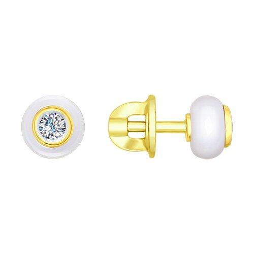 Серьги из желтого золота с бриллиантами и белыми керамическими вставками (6025073) - фото