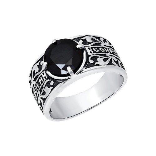 Кольцо православное «Спаси и сохрани»
