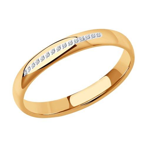 Обручальное кольцо с дорожкой фианитов