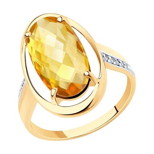 Кольцо из золота с цитрином и фианитами (715997) - фото