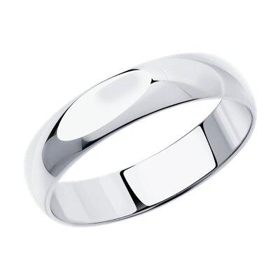 Купить Гладкое обручальное кольцо из серебра