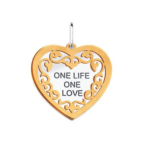 Подвеска SOKOLOV из серебра «One life one love»
