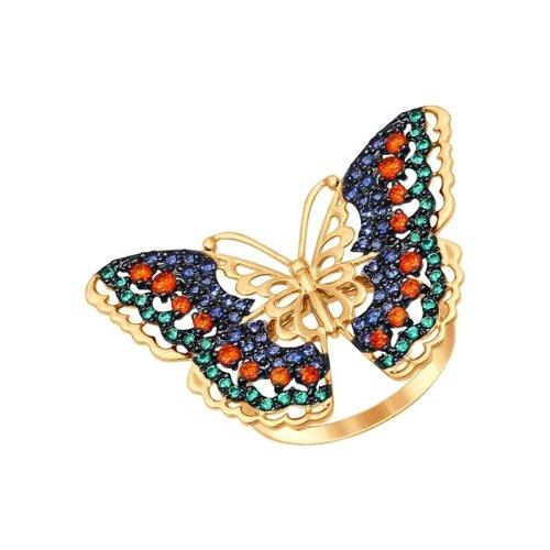 Кольцо «Бабочка» (017391) - фото