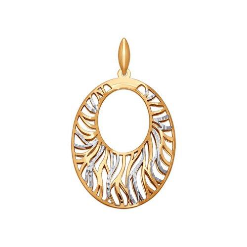 Подвеска из золота с алмазной гранью