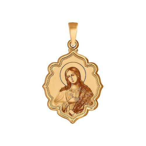 Иконка из золота «Святая великомученица Марина»