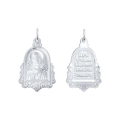 Иконка из серебра
