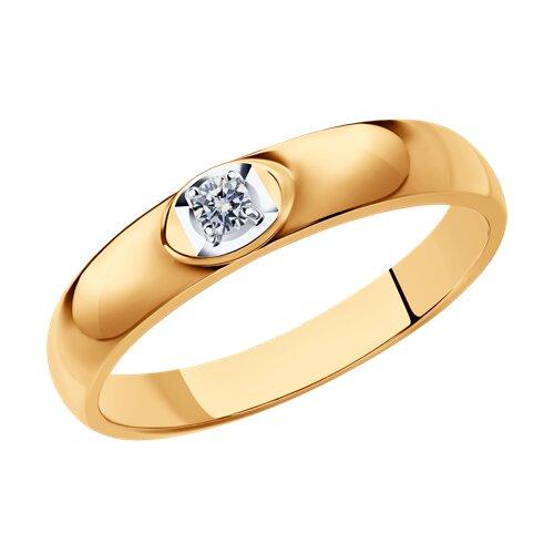 Обручальное кольцо из золота с бриллиантом (1110127) - фото
