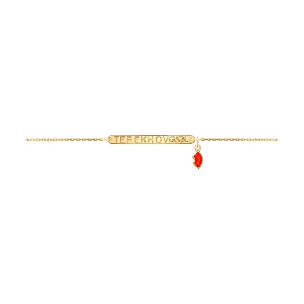 Браслет SOKOLOV из золочёного серебра с эмалью SOKOLOV x TerekhovGirl недорого