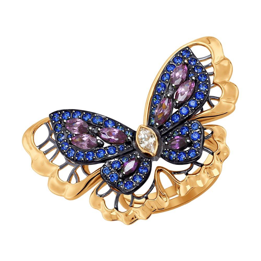 Золотое кольцо с бабочкой SOKOLOV ar 2985 1 ваза с бабочкой юнион