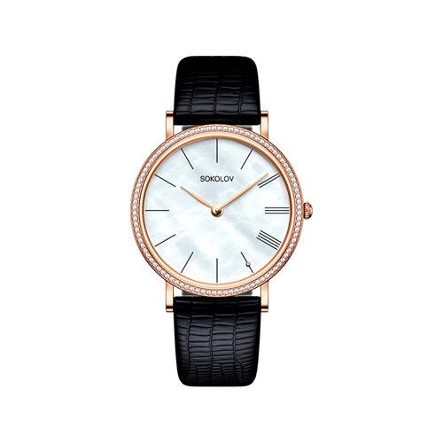Женские золотые часы (210.01.00.100.02.01.2) - фото №2
