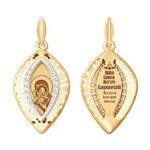 Золотая нательная иконка с ликом Божьей Матери Владимирской